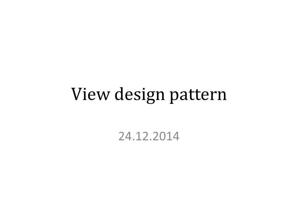 View design pattern