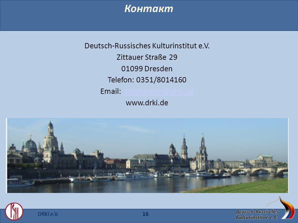 DRKI e.V.16DRKI e.V. Контакт Deutsch-Russisches Kulturinstitut e.V.