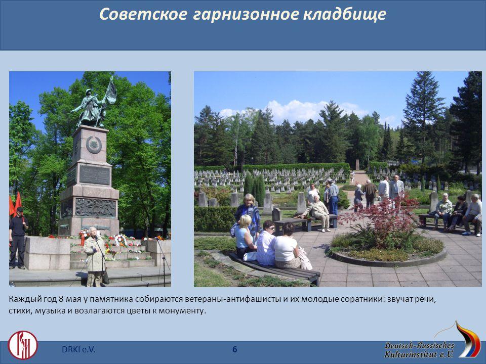 DRKI e.V.6 Советское гарнизонное кладбище Каждый год 8 мая у памятника собираются ветераны-антифашисты и их молодые соратники: звучат речи, стихи, музыка и возлагаются цветы к монументу.