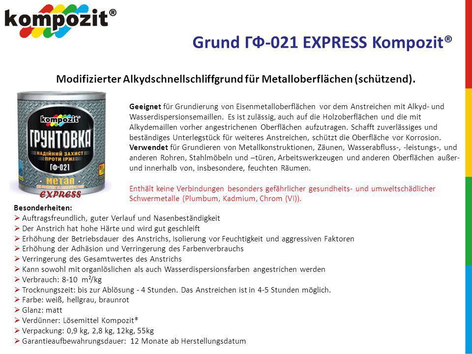 Grund ГФ-021 EXPRESS Kompozit® Modifizierter Alkydschnellschliffgrund für Metalloberflächen (schützend).