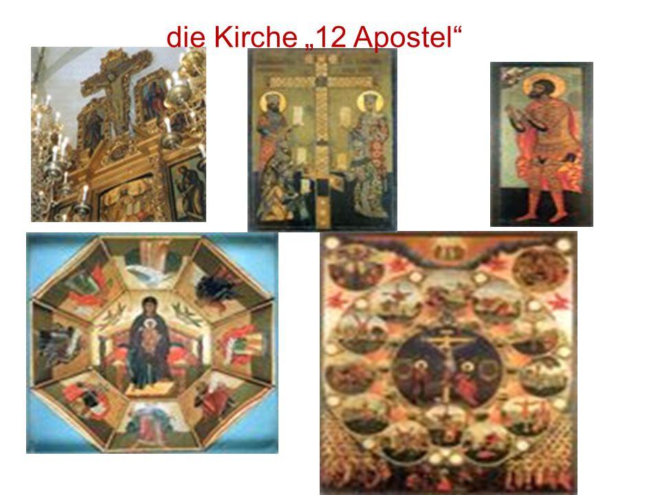 """die Kirche """"12 Apostel"""