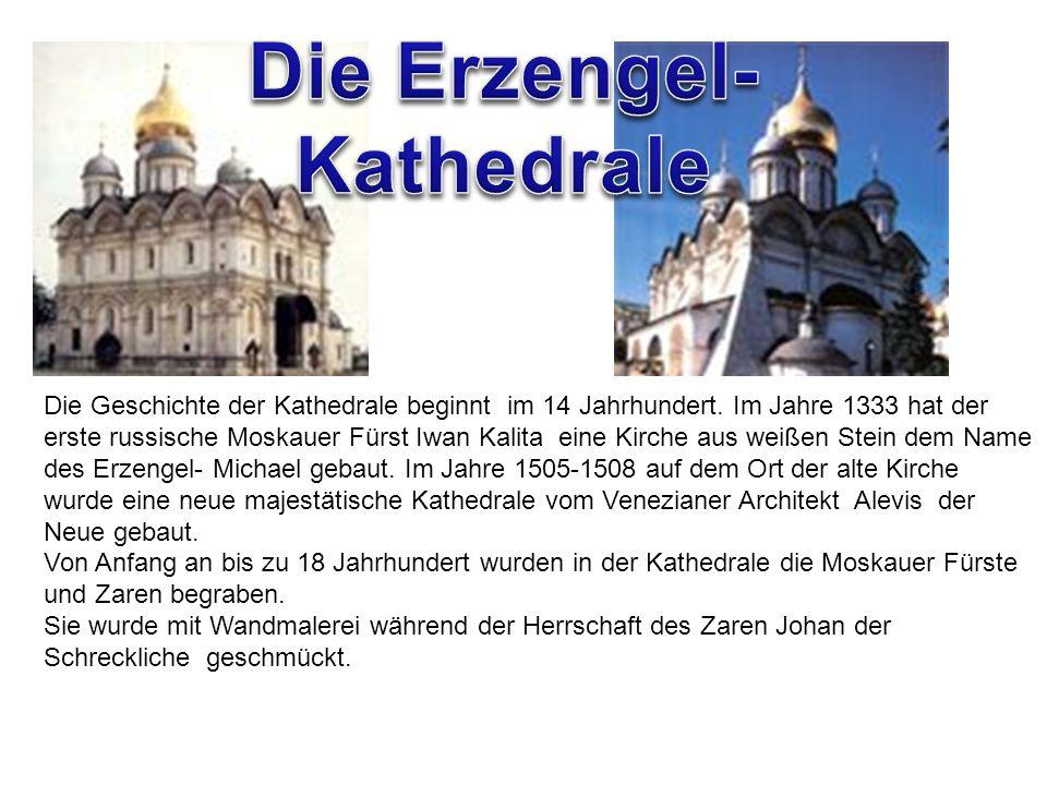 Die Geschichte der Kathedrale beginnt im 14 Jahrhundert. Im Jahre 1333 hat der erste russische Moskauer Fürst Iwan Kalita eine Kirche aus weißen Stein