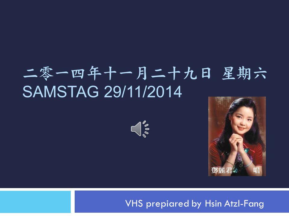 VHS prepiared by Hsin Atzl-Fang 鄧麗君 唱