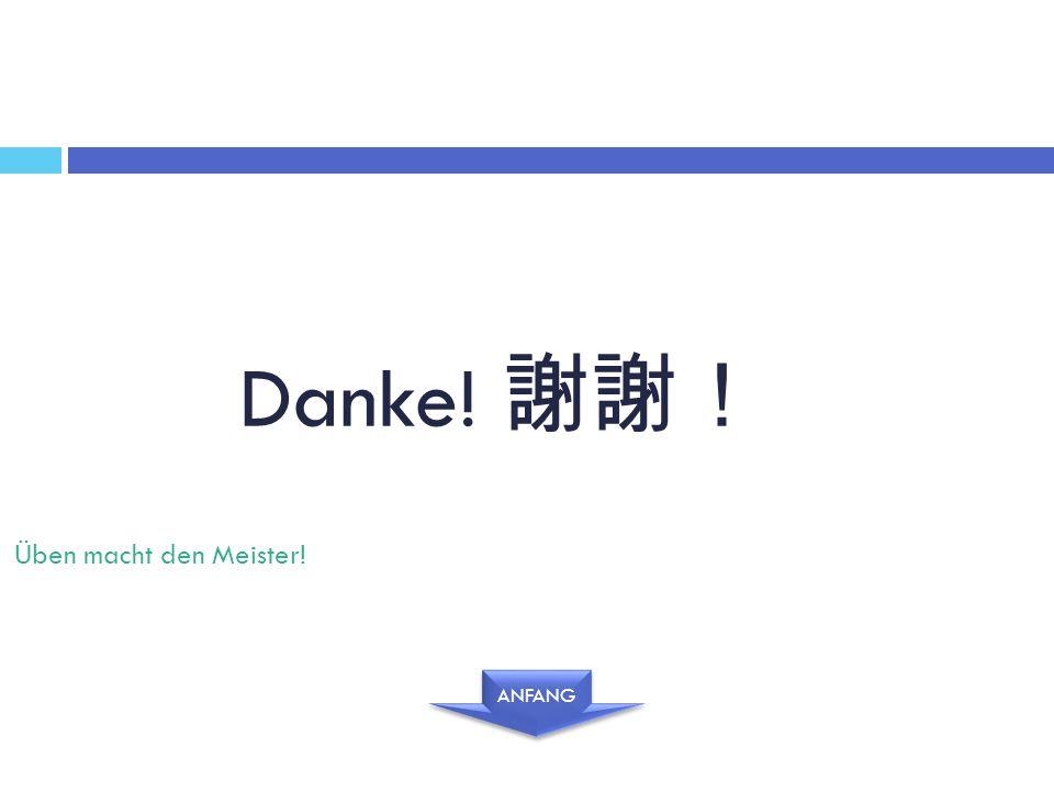(一) links nach rechts :一 川 林 班 (二) oben nach unten :三 言 (三) senkrecht - waagerecht :十 中 車 (四) nach links, dann nach rechts :人 八 交 木 (五) Mitte – Linke–
