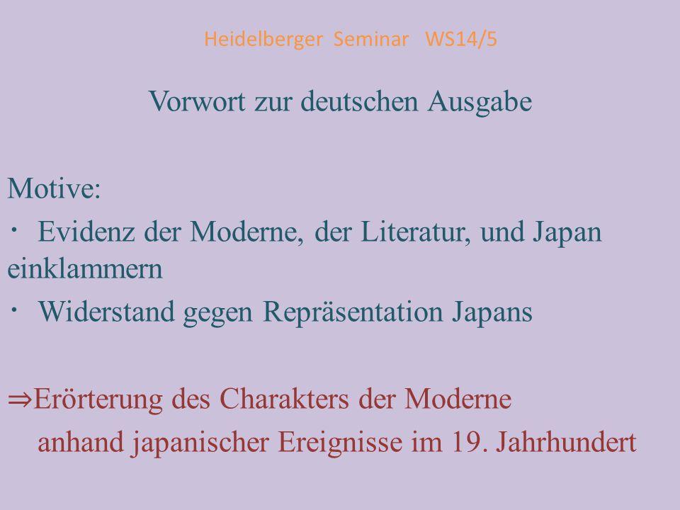 Heidelberger Seminar WS14/5 Vorwort zur deutschen Ausgabe Motive: ・ Evidenz der Moderne, der Literatur, und Japan einklammern ・ Widerstand gegen Reprä
