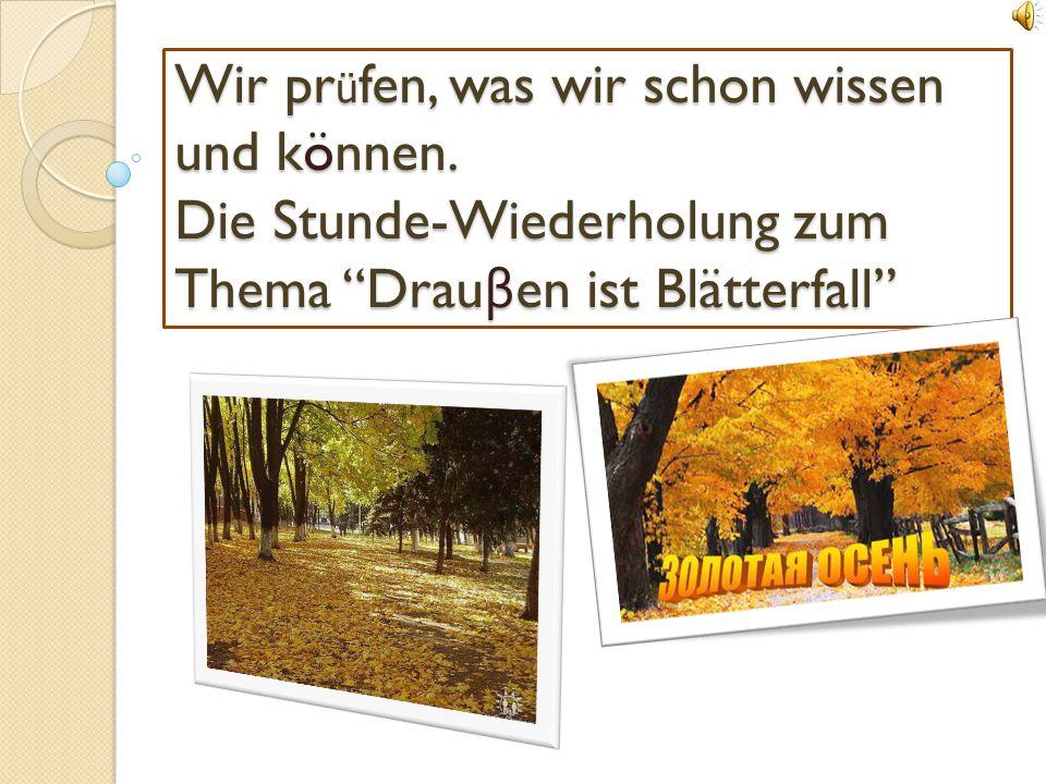 -Till sitzt zu Hause und spielt mit Herbstw ö rtern:er macht aus zwei W ö rtern ein Wort.Schreibe diese W ö rter.