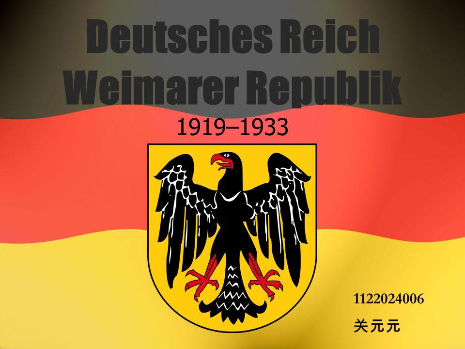 1919–1933 Deutsches Reich Weimarer Republik 1122024006 关元元