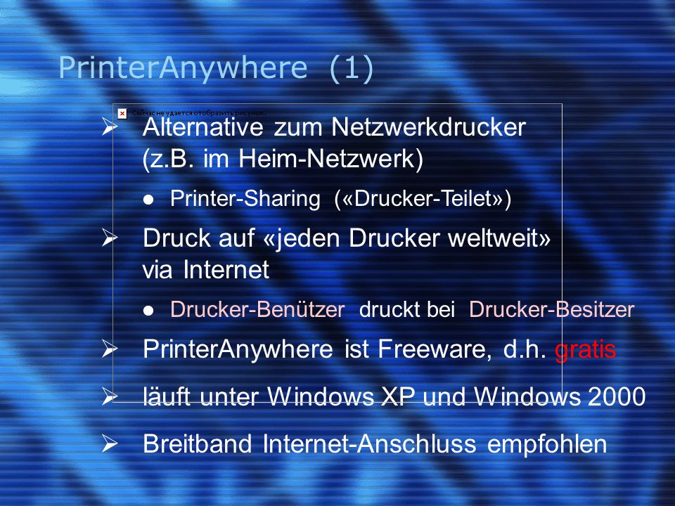 PrinterAnywhere (1)  Alternative zum Netzwerkdrucker (z.B.