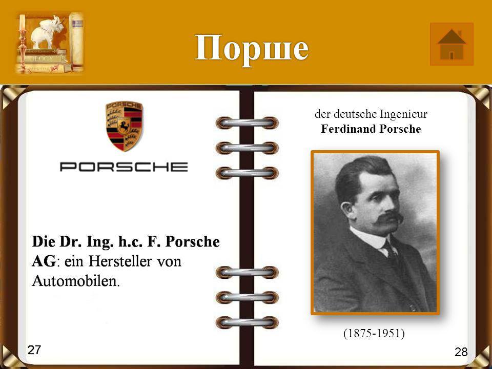 Порше Порше der deutsche Ingenieur Ferdinand Porsche (1875-1951) 28