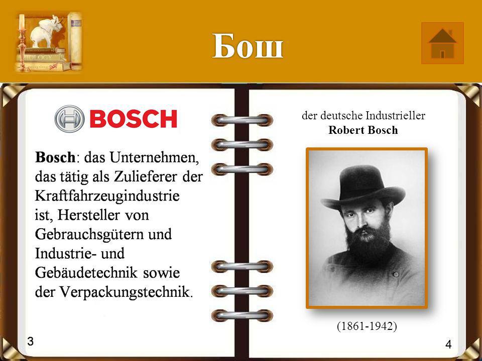 Бош Бош 4 (1861-1942) der deutsche Industrieller Robert Bosch