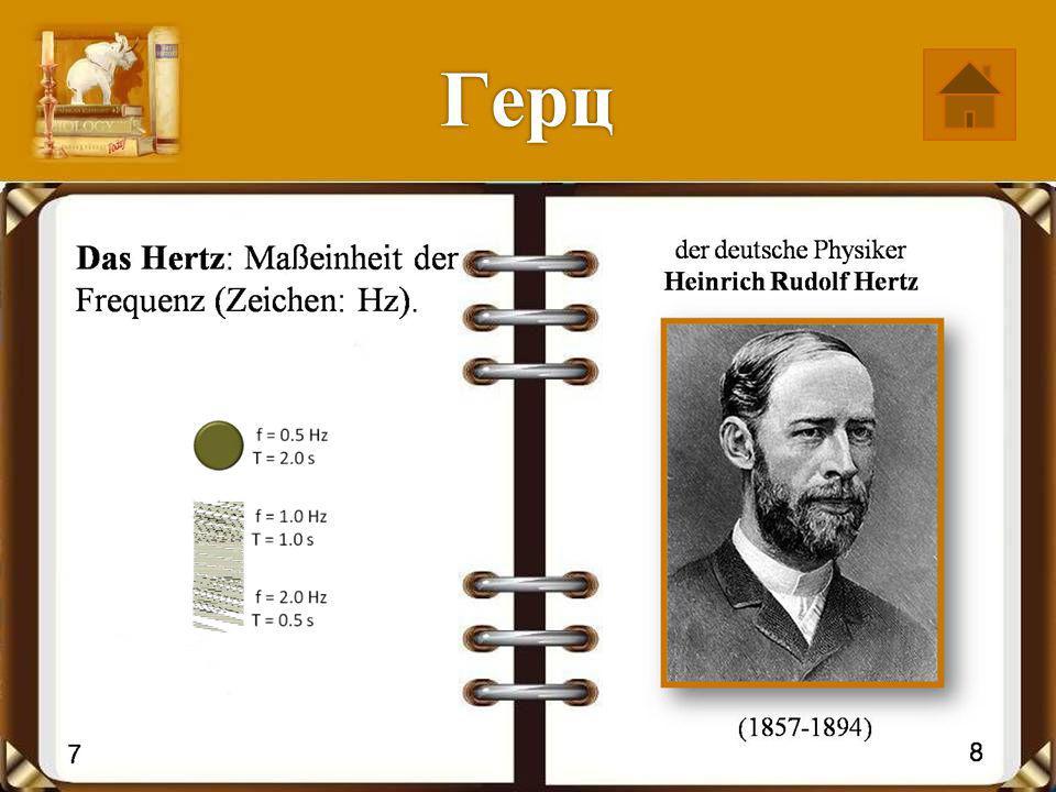Рентген Рентген der deutsche Physiker Wilhelm Conrad Röntgen (1845-1923) 30