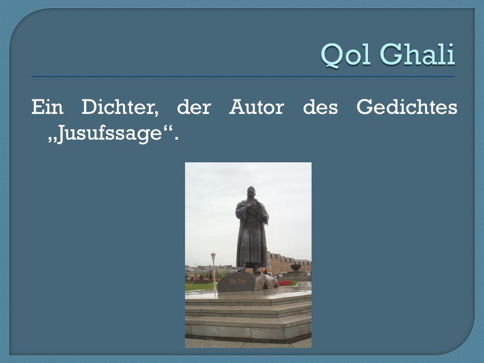 """Ein Dichter, der Autor des Gedichtes """"Jusufssage""""."""