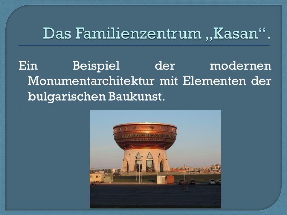 Ein Beispiel der modernen Monumentarchitektur mit Elementen der bulgarischen Baukunst.