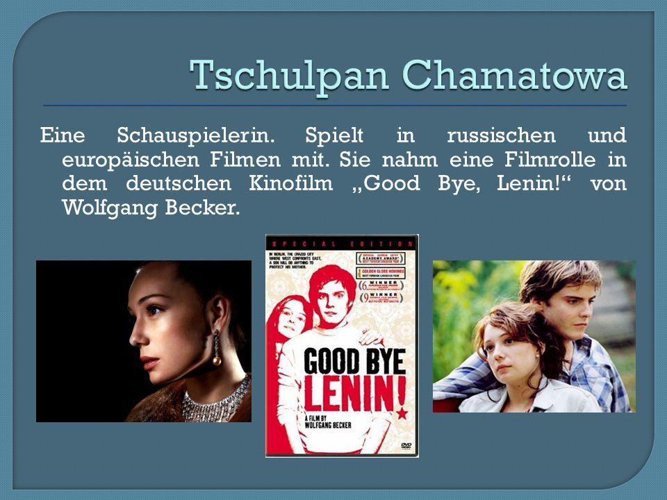 """Eine Schauspielerin. Spielt in russischen und europäischen Filmen mit. Sie nahm eine Filmrolle in dem deutschen Kinofilm """"Good Bye, Lenin!"""" von Wolfga"""