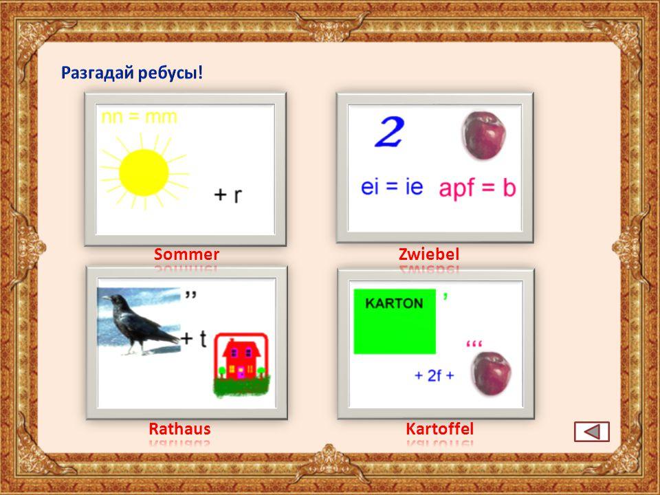 1.Ist die Gurke Obst oder Gemüse. 2. Wie ist die Zitrone – rund oder oval.