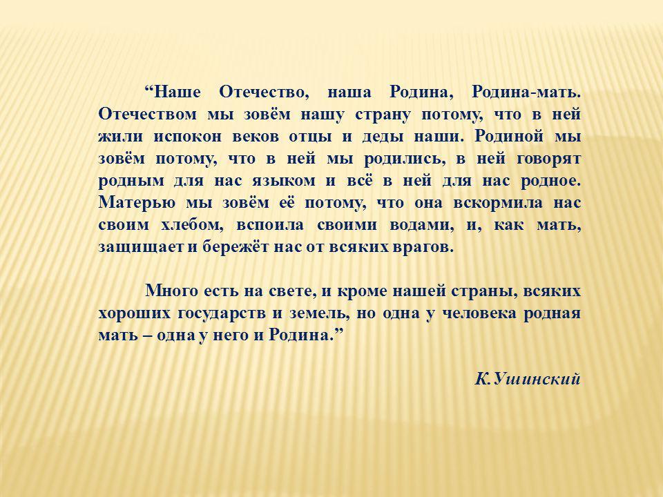 Галя Комлева.