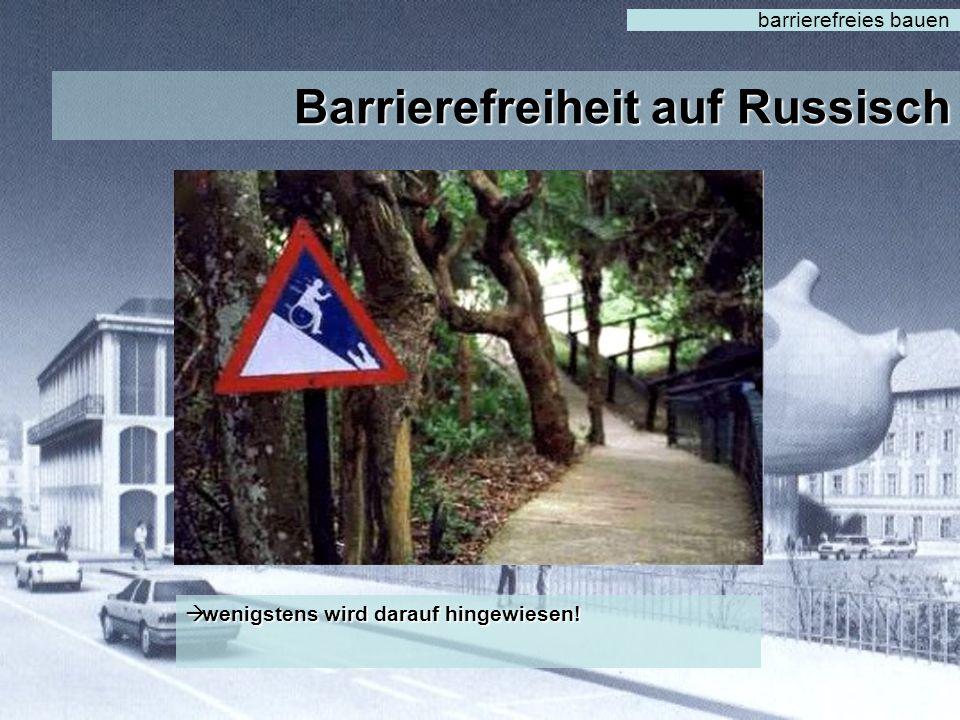 Kunsthaus Graz barrierefreies bauen