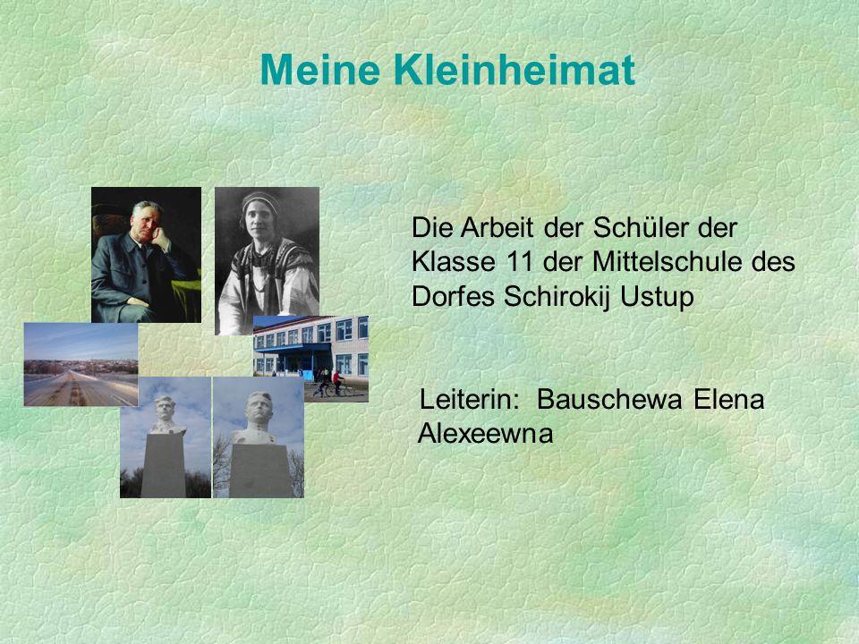 Die Arbeit der Schüler der Klasse 11 der Mittelschule des Dorfes Schirokij Ustup Leiterin: Bauschewa Elena Alexeewna Meine Kleinheimat