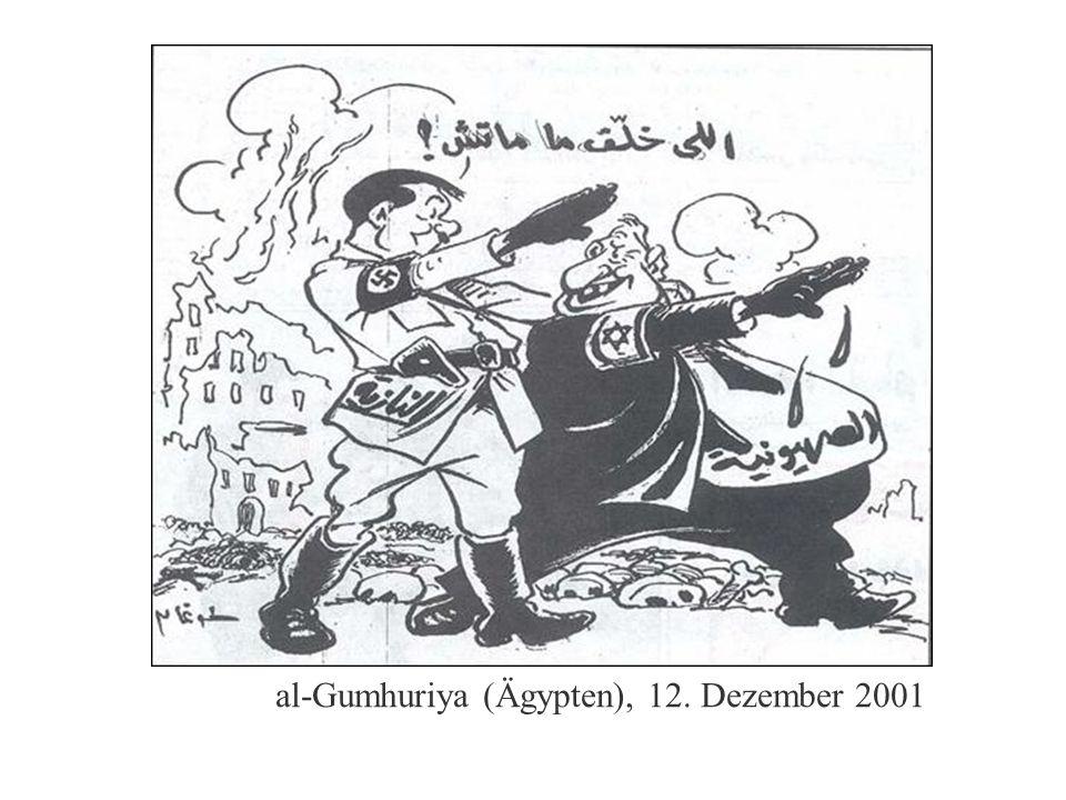 al-Gumhuriya (Ägypten), 12. Dezember 2001