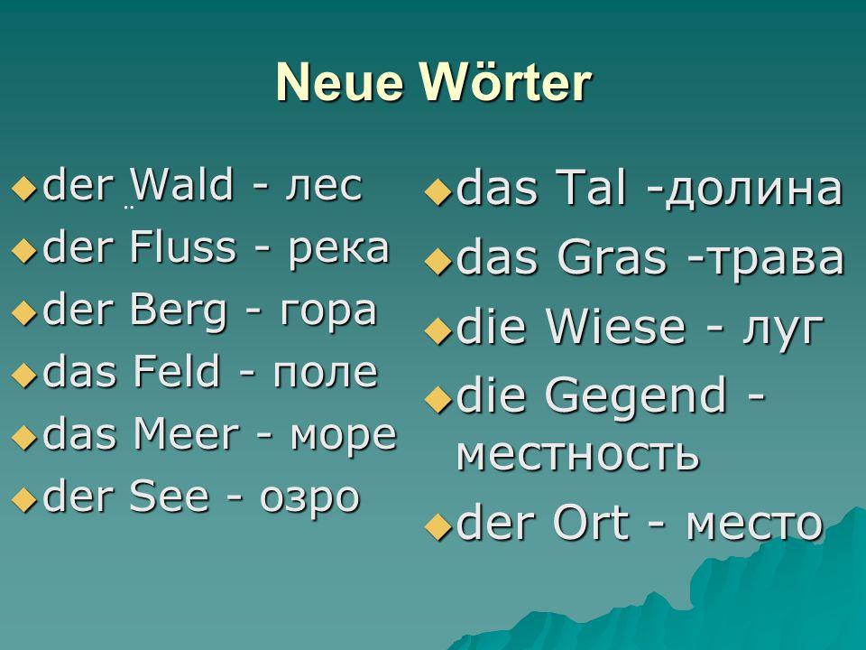 Erfüllt den Text  1.Für 100 Millionen Menschen ist Deutsch ….  2.Die deutsche Sprache ist eine Sprache ….  3.Die namen von … sind euch wahrscheinli