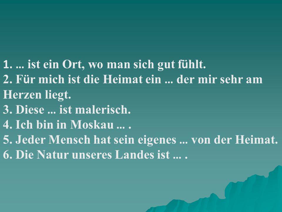 Neue Wörter dddder Wald - лес dddder Fluss - река dddder Berg - гора ddddas Feld - поле ddddas Meer - море dddder See - озро 