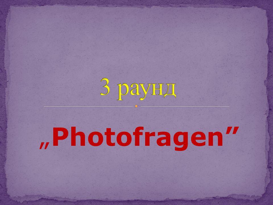 """""""Photofragen"""""""