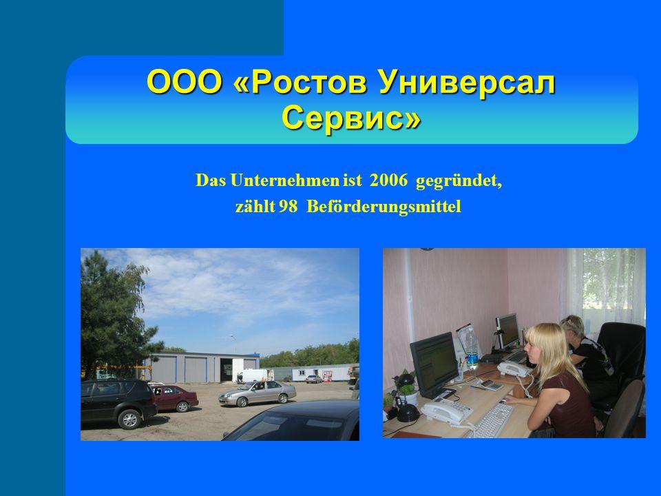 ООО «Ростов Универсал Сервис» Das Unternehmen ist 2006 gegründet, zählt 98 Beförderungsmittel