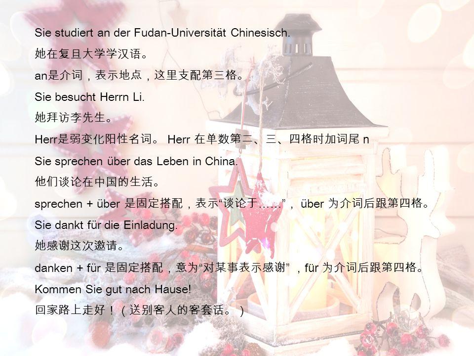 Sie studiert an der Fudan-Universität Chinesisch.