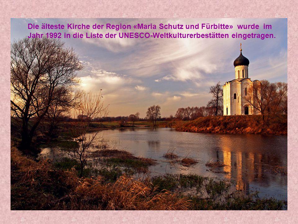 Die älteste Kirche der Region «Maria Schutz und Fürbitte» wurde im Jahr 1992 in die Liste der UNESCO-Weltkulturerbestätten eingetragen.