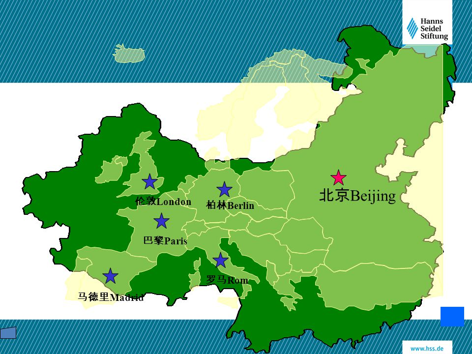广东省职业教育的体系发展 Systementwicklung berufliche Bildung in der Provinz Guangdong 广东职业教育改革试点项目 Pilotprojekt Reform Berufsbildung Guangdong