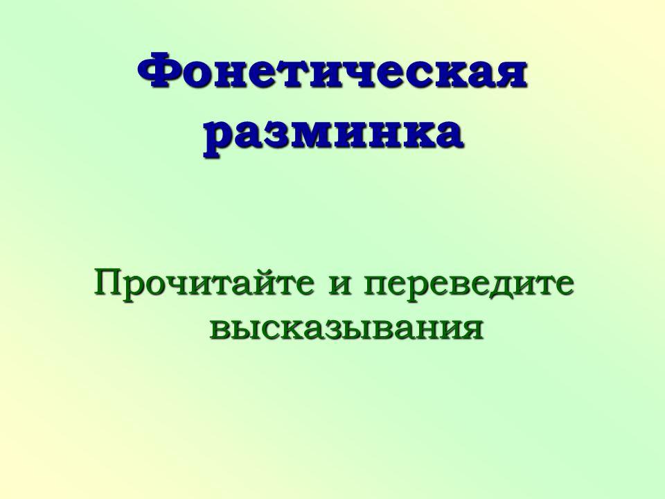 Meine Heimat(stadt ) Russland Stadt Elternhaus reich an Naturschätzen Ich l…….