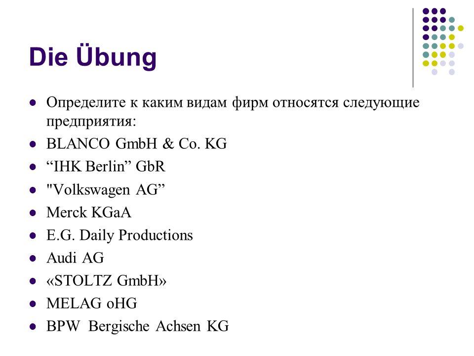 """Die Übung Определите к каким видам фирм относятся следующие предприятия: BLANCO GmbH & Co. KG """"IHK Berlin"""" GbR"""