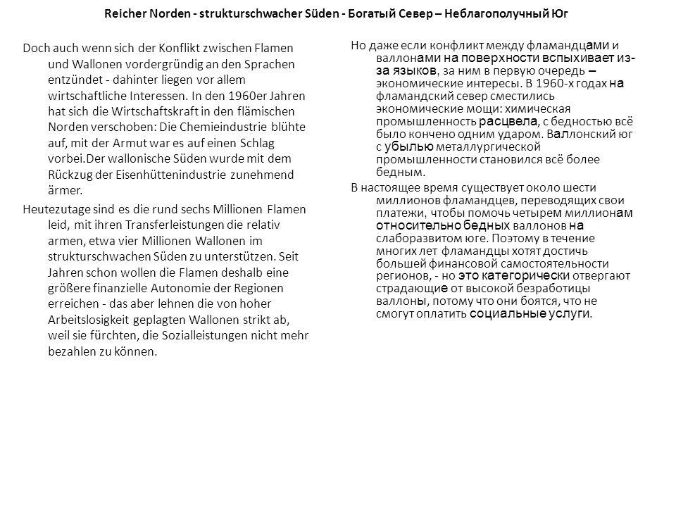 Reicher Norden - strukturschwacher Süden - Богатый Север – Неблагополучный Юг Doch auch wenn sich der Konflikt zwischen Flamen und Wallonen vordergründig an den Sprachen entzündet - dahinter liegen vor allem wirtschaftliche Interessen.