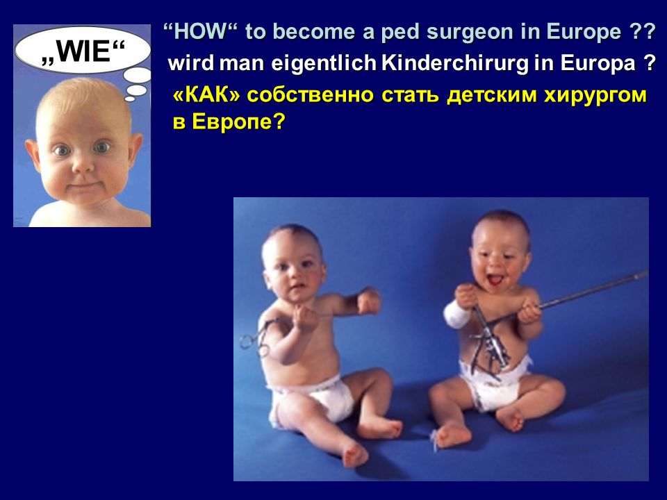 wird man eigentlich Kinderchirurg in Europa . HOW to become a ped surgeon in Europe ?.