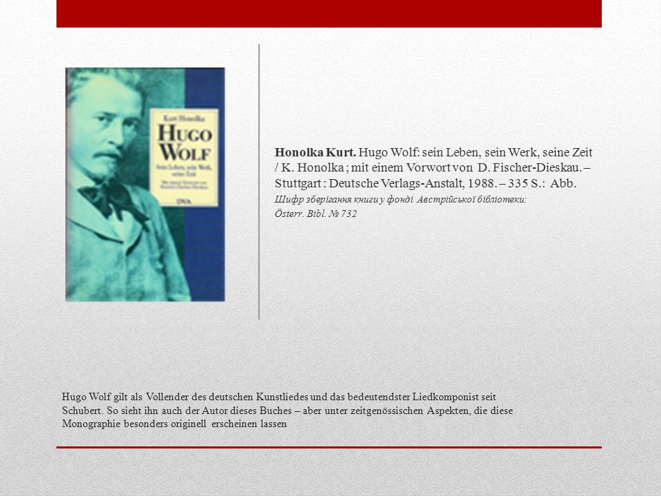 Hugo Wolf gilt als Vollender des deutschen Kunstliedes und das bedeutendster Liedkomponist seit Schubert.