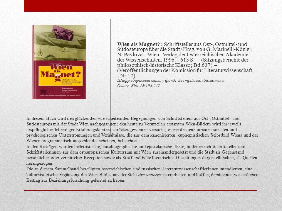 In diesem Buch wird den glückenden wie scheiternden Begegnungen von Schriftstellern aus Ost-, Ostmittel- und Südosteuropa mit der Stadt Wien nachgegangen; den heute zu Vorurteilen erstarrten Wien-Bildern wird ihr jeweils ursprünglicher lebendiger Erfahrungskontext zurückzugewinnen versucht; es werden jene urbanen sozialen und psychologischen Unterströmungen und Verhältnisse, die aus dem kanonisierten, euphemistischen Selbstbild Wiens und der Wiener programmatisch ausgeblendet scheinen, beleuchtet.
