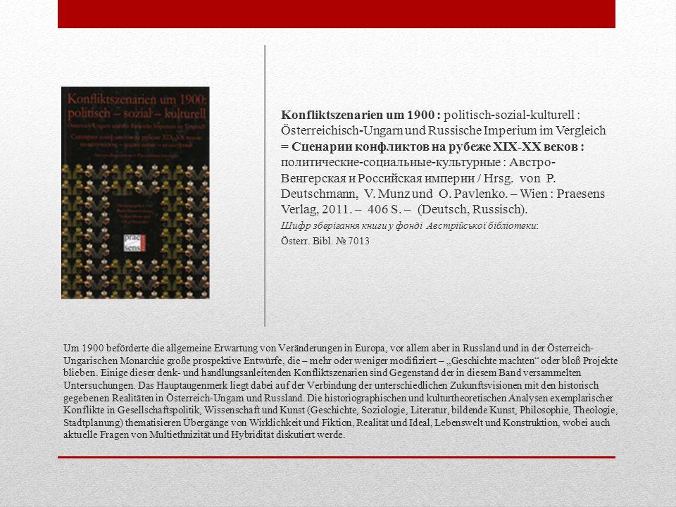 """Um 1900 beförderte die allgemeine Erwartung von Veränderungen in Europa, vor allem aber in Russland und in der Österreich- Ungarischen Monarchie große prospektive Entwürfe, die – mehr oder weniger modifiziert – """"Geschichte machten oder bloß Projekte blieben."""