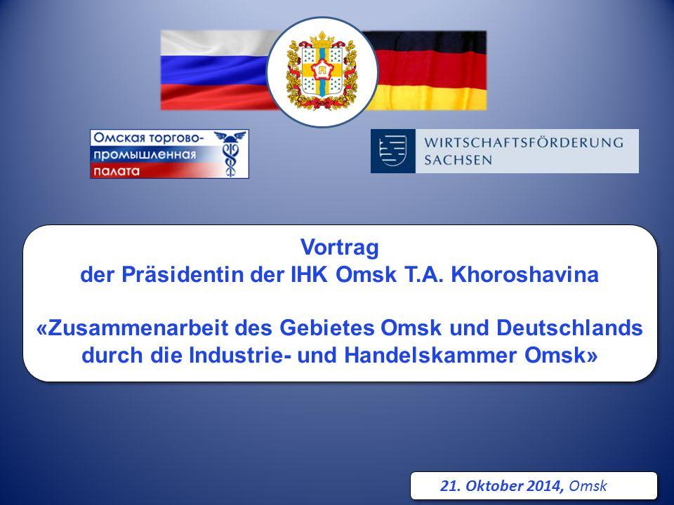 21. Oktober 2014, Omsk Vortrag der Präsidentin der IHK Omsk Т.А.