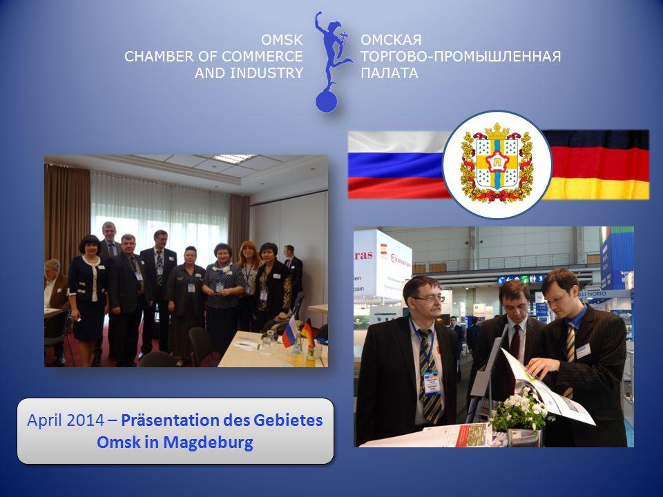 OMSK CHAMBER OF COMMERCE AND INDUSTRY ОМСКАЯ ТОРГОВО-ПРОМЫШЛЕННАЯ ПАЛАТА April 2014 – Präsentation des Gebietes Omsk in Magdeburg
