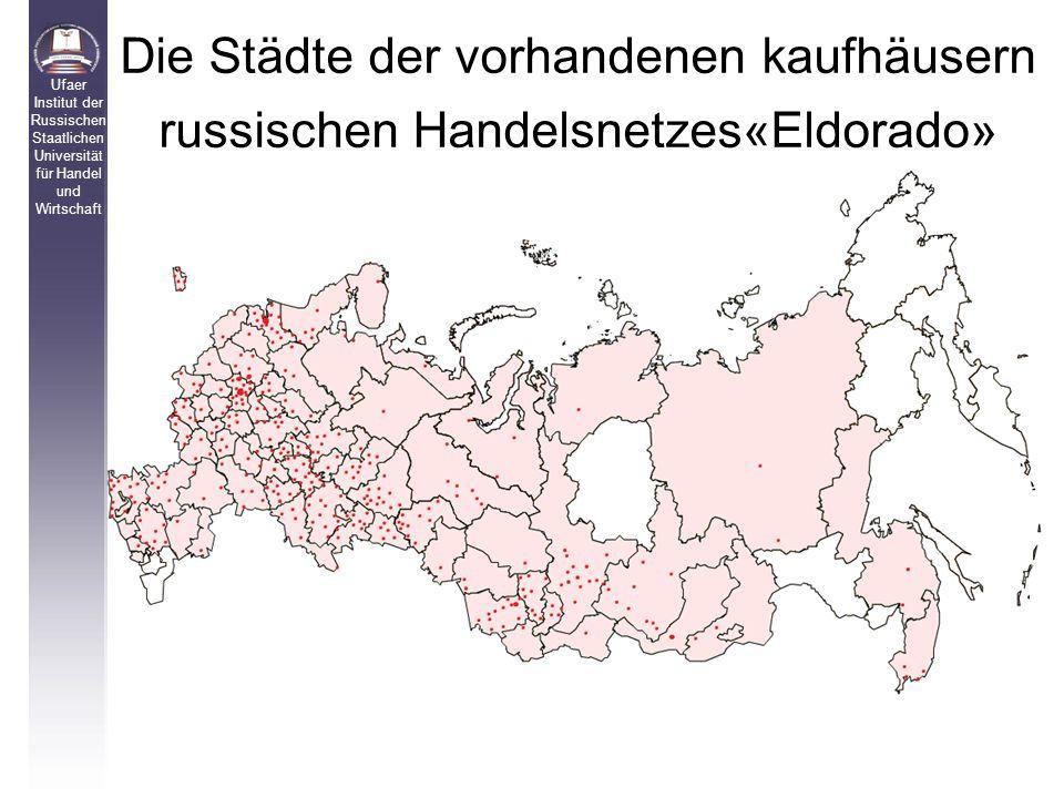 Die Städte der vorhandenen kaufhäusern russischen Handelsnetzes«Eldorado» Ufaer Institut der Russischen Staatlichen Universität für Handel und Wirtschaft