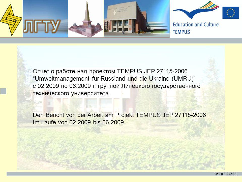 Kiev 09/06/2009 Отчет о работе над проектом TEMPUS JEP 27115-2006 Umweltmanagement für Russland und die Ukraine (UMRU) c 02.2009 по 06.2009 г.
