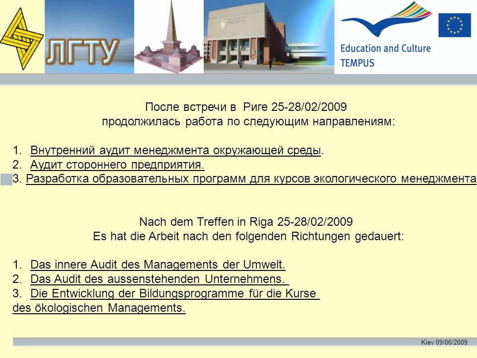 Kiev 09/06/2009 После встречи в Риге 25-28/02/2009 продолжилась работа по следующим направлениям: 1.Внутренний аудит менеджмента окружающей среды.