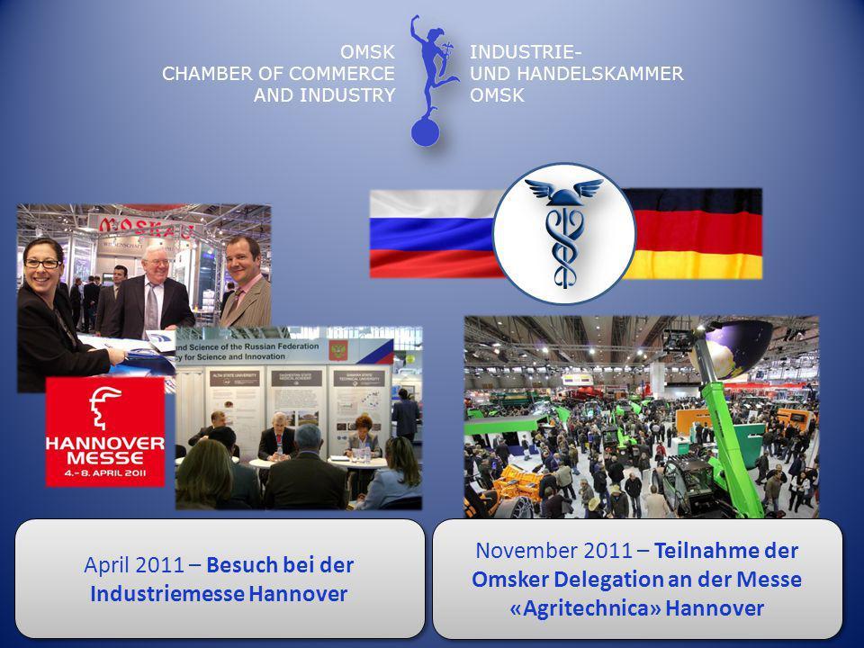 OMSK CHAMBER OF COMMERCE AND INDUSTRY INDUSTRIE- UND HANDELSKAMMER OMSK April 2011 – Besuch bei der Industriemesse Hannover November 2011 – Teilnahme der Omsker Delegation an der Messe «Agritechnica» Hannover