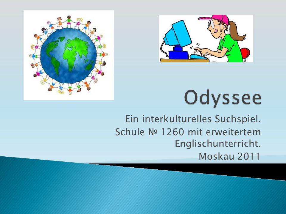LAND SCHULE E-MAIL-ADRESSE CODENAME Griechenland, Korfu Schule: DEUTSCH PLUS Adresse: DIM.