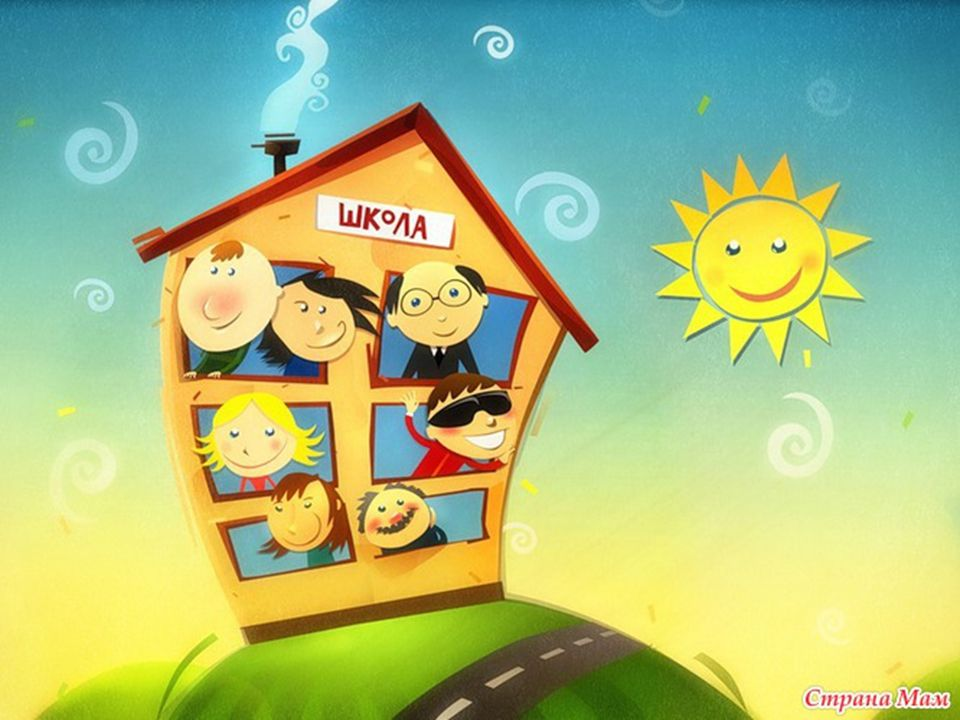 Das Schulsystem in Russland 1.Alle Kinder besuchen die Grundschule.