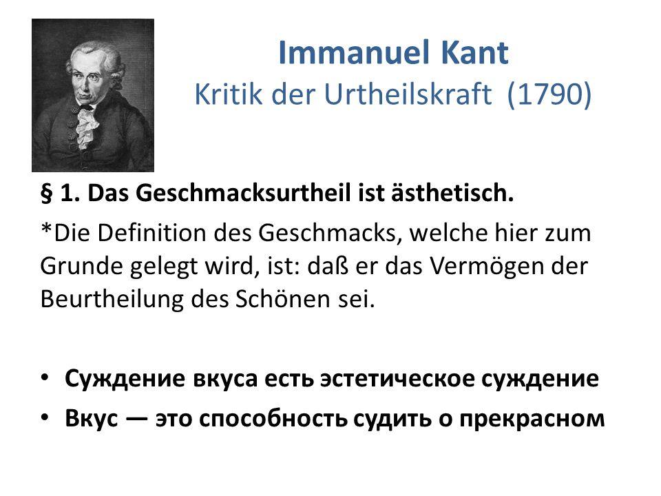 Immanuel Kant Kritik der Urtheilskraft (1790) § 1.