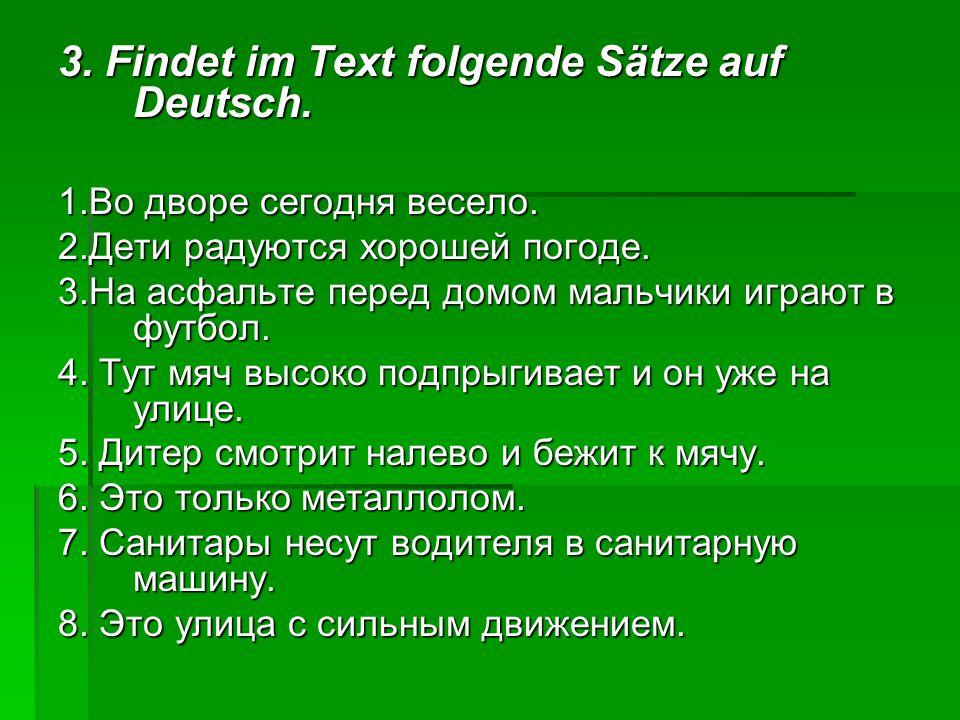 3. Findet im Text folgende Sätze auf Deutsch. 1.Во дворе сегодня весело.