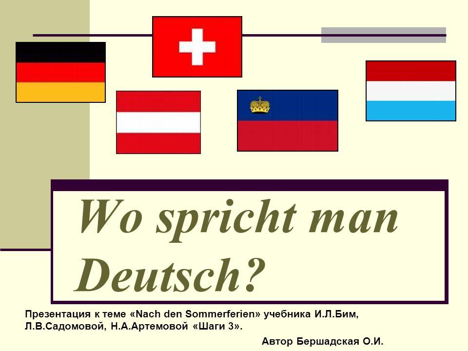 Задачи урока.Познакомиться с названиями немецкоязычных стран.