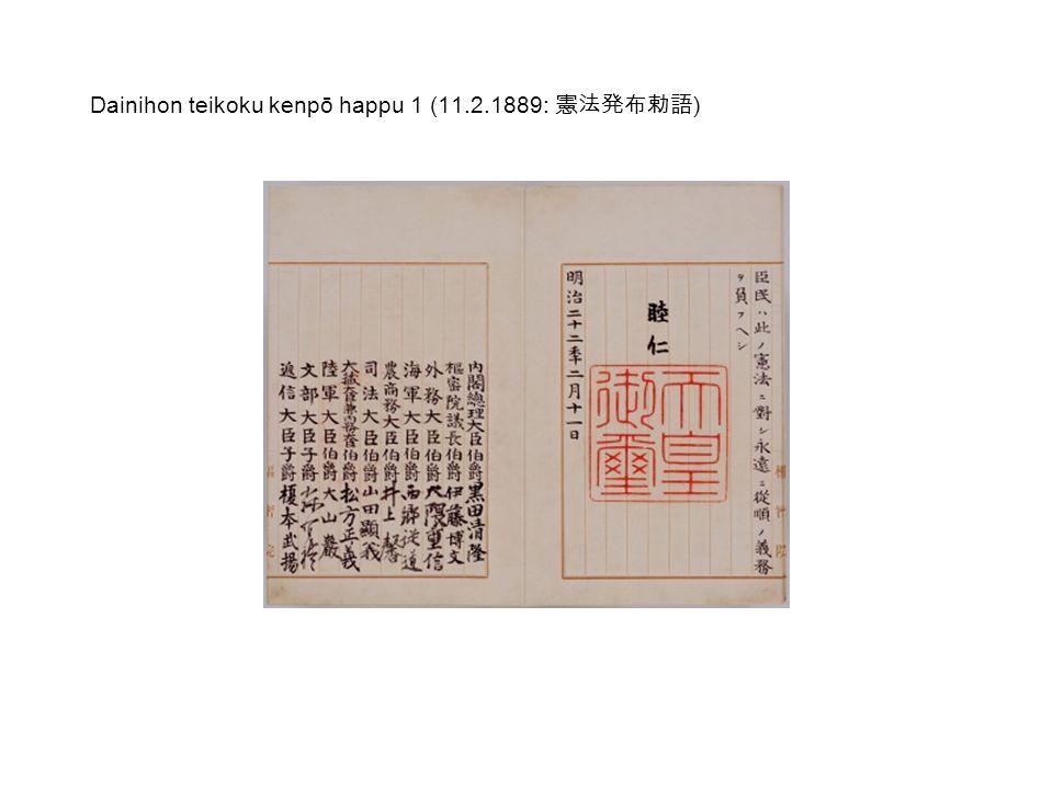 Dainihon teikoku kenpō happu 1 (11.2.1889: 憲法発布勅語 )