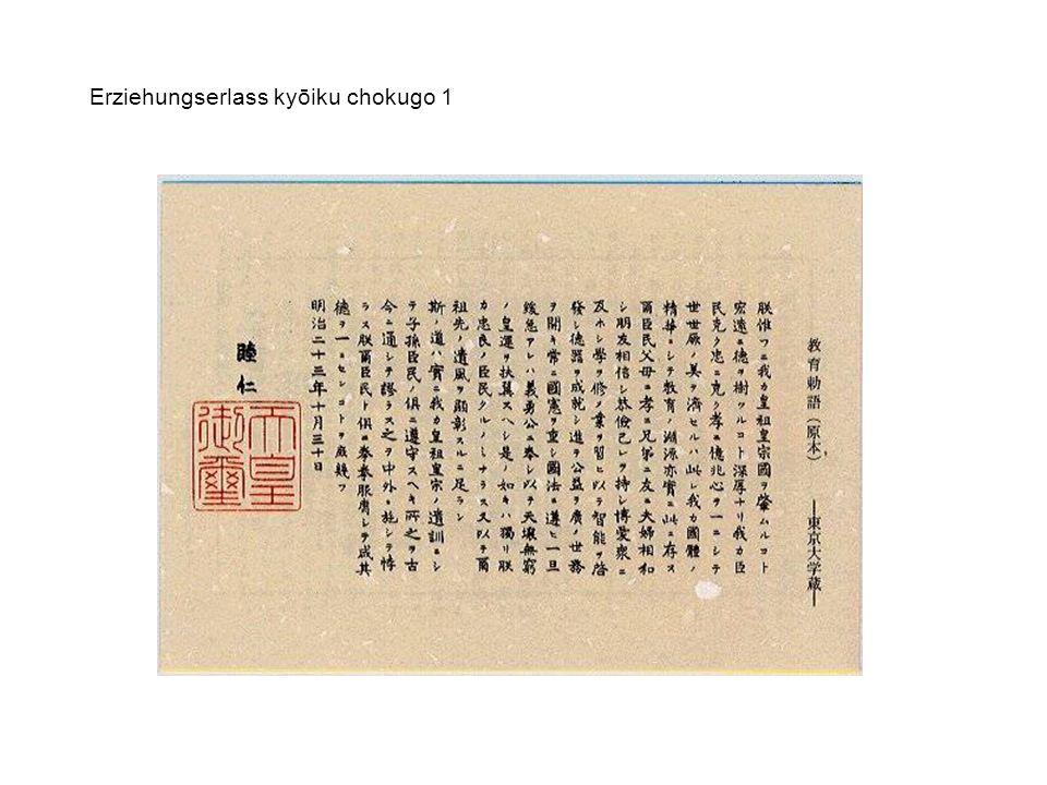 Erziehungserlass kyōiku chokugo 1